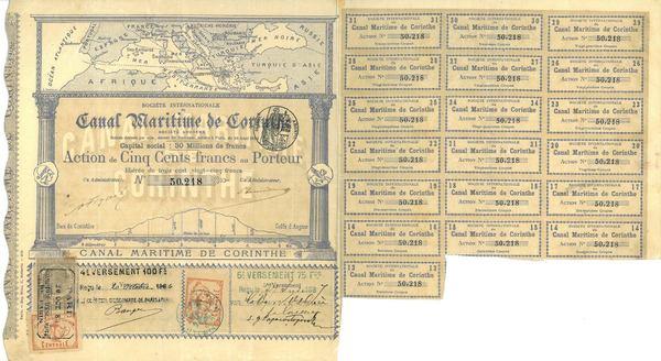 http://www.wertpapiermuseum.de/plugins/Dropbox/files/kk010b.jpg